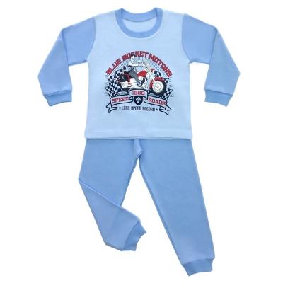 Пижама байкер голубая