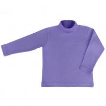Водолазка фиолетовая